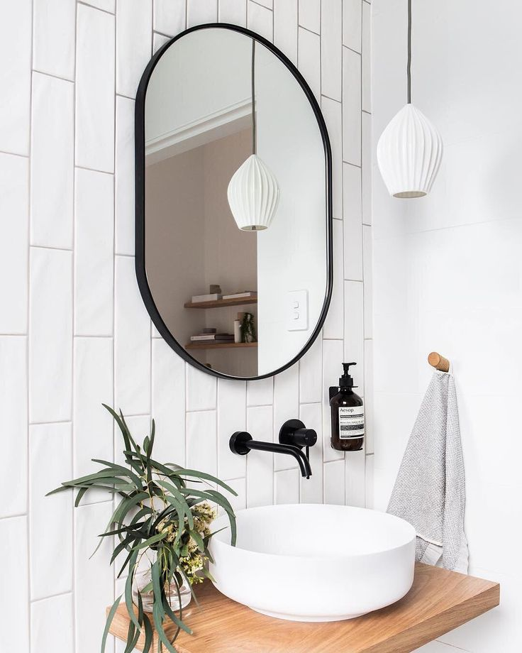 Small Bathroom with Black Fixtures